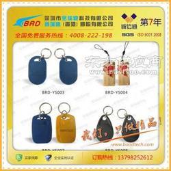 诚信厂家ID钥匙扣卡/智能id卡/ID卡钥匙扣卡图片