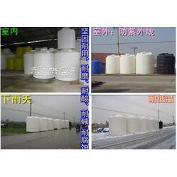 塑料桶8吨图片