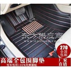 丰田车型汽车脚垫报价厂家最低价供应诚招代理图片