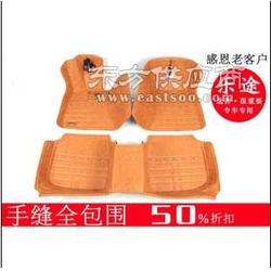 哪家汽车脚垫最便宜质量好低的汽车脚垫图片