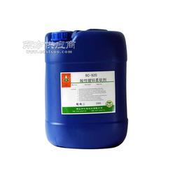 酸性镀锌添加剂图片
