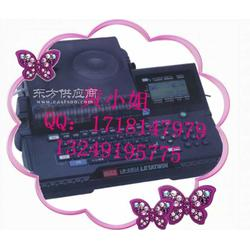 MAX微电脑线号印字机LM-380E 线号打印机图片