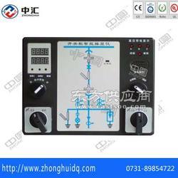 HD3030开关柜智能操控装置中汇电气图片