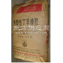 巴陵石化SBS792热塑性橡胶图片