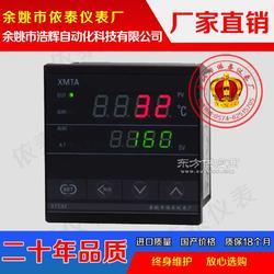 XMTA-6601XMTA-6602XMTA-6611图片