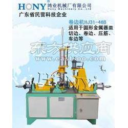 不锈钢铁片圆形电饭煲外壳多功能切边卷边机HJ31-46B图片