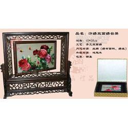 中国汴绣团购厂 台屏摆件 锦簇牡丹图片