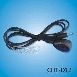 高清播放器用鼠标壳红外线遥控接收线CHT-D12图片