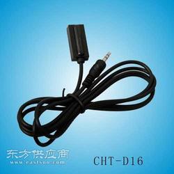 汽车电视用方壳子红外线接收线CHT-D16图片
