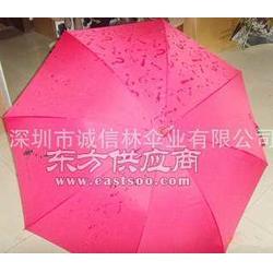 浮水印雨伞厂家图片