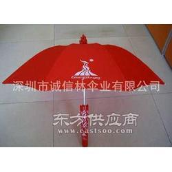 个性定制雨伞图片