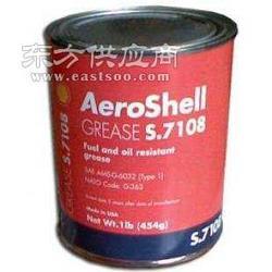 AeroS h e l l Turbine Engine Oil 555图片