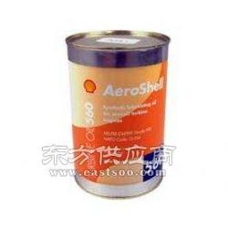 AeroS h e l l Oils W100 and W120图片