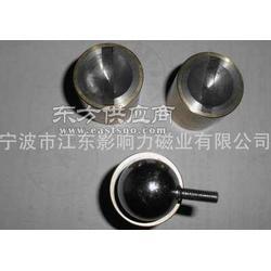 多型号环保眼镜盒磁铁图片