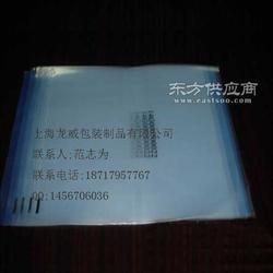 供应卫生巾开口复合包装袋维纶水溶纱复合包装袋图片