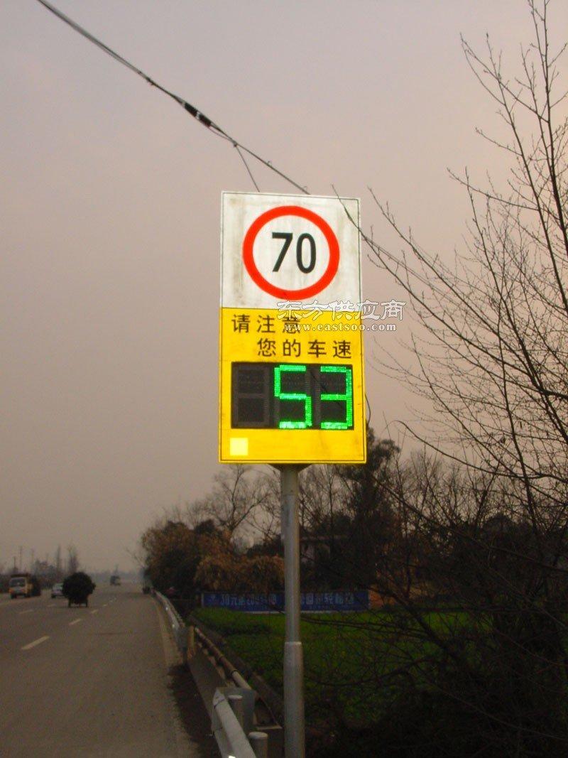 雷达测速屏 厂区道路专用 车速反馈仪