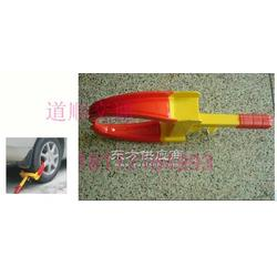 车6斤优质车轮锁 联系18177164993图片