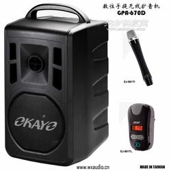 全数字手提扩音机GPA670D专业便携音箱图片
