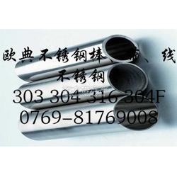304不锈钢带 进口不锈钢带301不锈钢超薄带图片