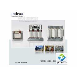 4BU56325MA200DA1变压器图片