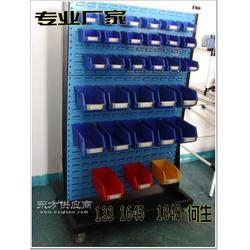 工具整理架导线放置架螺丝盒架图片