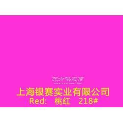 色精环保色精家具漆专用色精高浓度色精图片