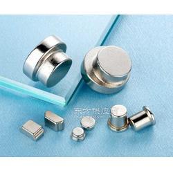 钕铁硼沉头孔磁铁手机磁铁磁性冰箱贴磁条图片