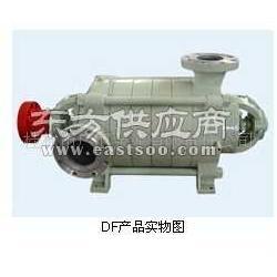 多级离心泵DF6-256不锈钢多级离心泵图片