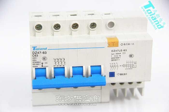 小型漏电断路器价格