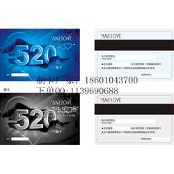 磁条卡厂家国际磁条卡制卡专家图片
