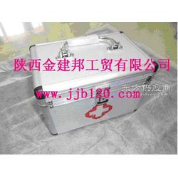 铝合金急救箱供应图片