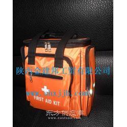 便携式急救包 家用应急包 户外急救箱图片