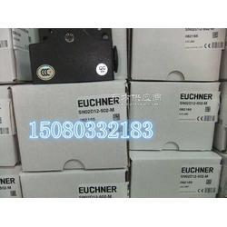 特价代理安士能 EUCHNER SN01R553-M现货图片
