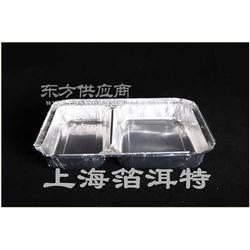 230.2格铝箔餐盒多格锡纸餐具 不含盖子图片