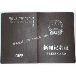证书印刷厂_证书生产防伪证书印刷_防伪证书制作图片