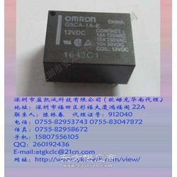 欧姆龙继电器G5CA-1A-E-12VDC热销图片