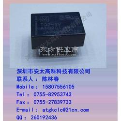 松下继电器TQ2-12V热卖图片