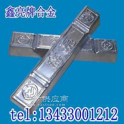 镁锌合金 戒指专用镁锌合金 耳环专用镁锌合金图片
