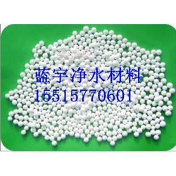 石油化工用活性氧化铝干燥剂生产厂家 供应商蓝宇牌活性氧化铝质优价廉图片