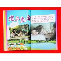 医疗画册印刷制作 实惠图片