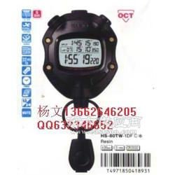 卡西欧HS-80-1DF电子防水秒表图片
