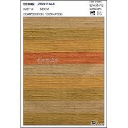 ZDZ4112A沙发布 家纺面料 雪尼尔 仿麻沙发布图片