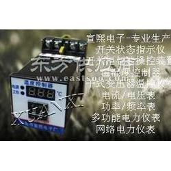 LWK-D2BTH供应厂家/宣熙电子图片
