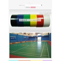 运动场划线胶带 足球场划线 篮球场分区 排球场划线图片