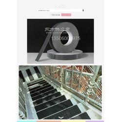 防滑贴 卫生间楼梯台阶防滑胶带 砂面防滑地贴图片