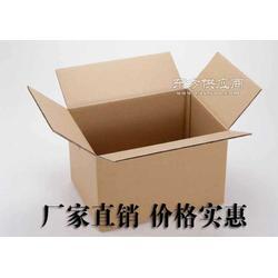 紙箱紙盒 飛機盒文胸盒快遞盒 定制定做圖片