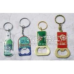 广告礼品钥匙扣制作 定做金属钥匙扣厂家 供应开瓶器图片