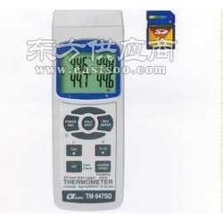 台湾路昌TM-947SD温度表TM947SD记忆式四通道窗温度计图片