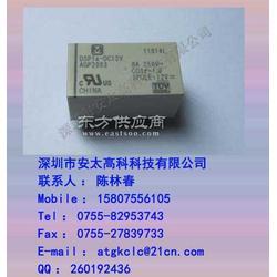 松下继电器AGN200S4H新货图片