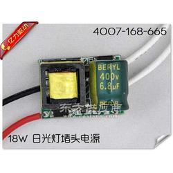 龙华15W非隔离LED日光灯堵头电源图片